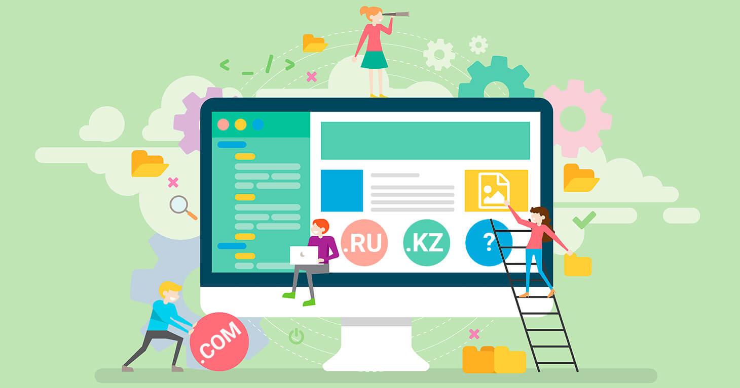 Рейтинг кращих хостингів Казахстану 2021: огляди, відгуки та ціни