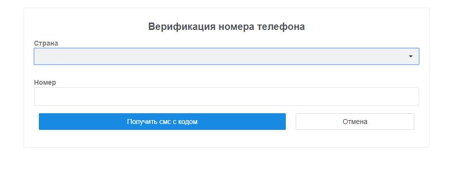 Регистрация на сайте СитиХост