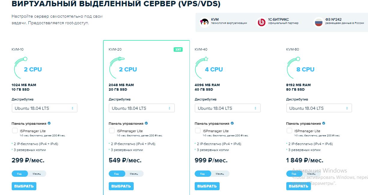бесплатные хостинги для создания сервера кс