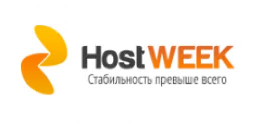 Обзор хостинга HostWEEK.net logo