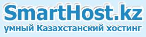 Обзор хостинга Smarthost.kz logo
